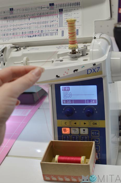 Ahorrar en la costura