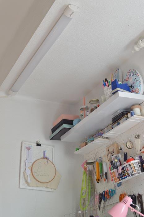 Luz para habitación de costura